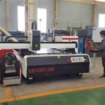 alumiiniumplekist laserlõikusmasin fotoelektrilise muundamise jaoks
