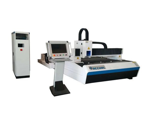 Kiire pmi metallkiust laserlõikusmasin - riistvara stabiilne jõudlus