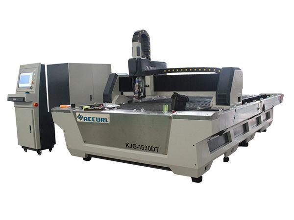 kiire tööstuslik laserlõikusmasin, täis suletud 1080 nm lainepikkusega