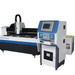 automaatne lehtmetalli laserlõikusmasin, metalli tööstuslik laserlõikur