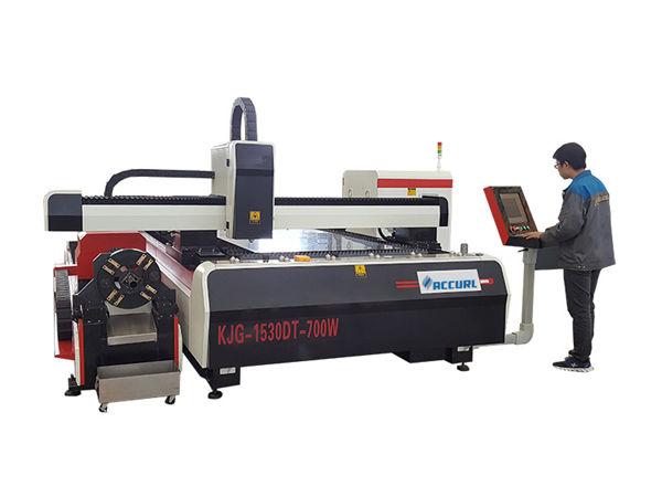 Professionaalne kiudlaseriga torude lõikamise masina valgusteede süsteem masinatele