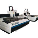 elektriline cnc lasertorulõikur, torulõikuslasermasinad on lihtsad toimingud